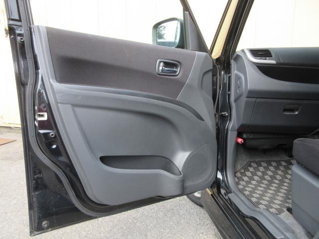 ブラック&ホワイト 社外メモリーナビ フルセグ 両側パワースライドドア スマートキー HIDヘッドライト 純正アルミ ETC 運転席シートヒーター(45枚目)