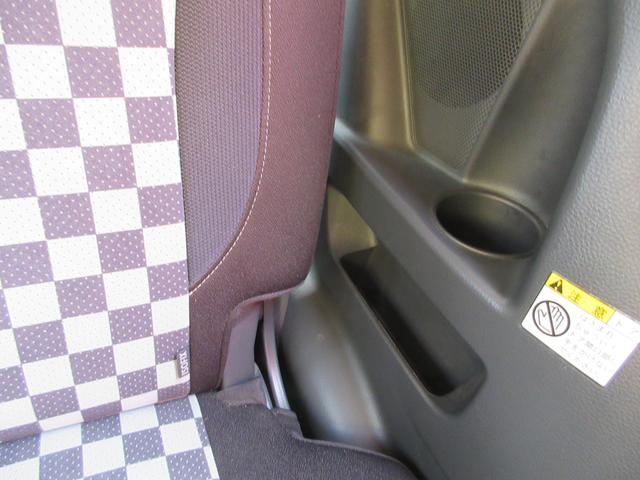 ブラック&ホワイト 社外メモリーナビ フルセグ 両側パワースライドドア スマートキー HIDヘッドライト 純正アルミ ETC 運転席シートヒーター(53枚目)