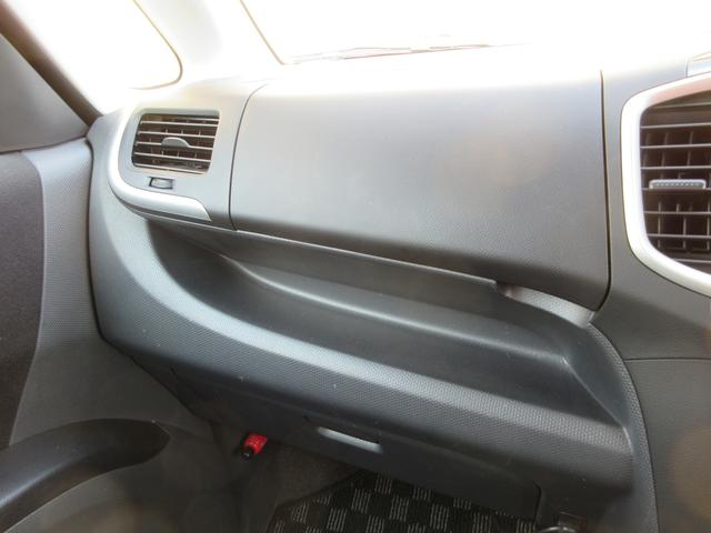 ブラック&ホワイト 社外メモリーナビ フルセグ 両側パワースライドドア スマートキー HIDヘッドライト 純正アルミ ETC 運転席シートヒーター(60枚目)