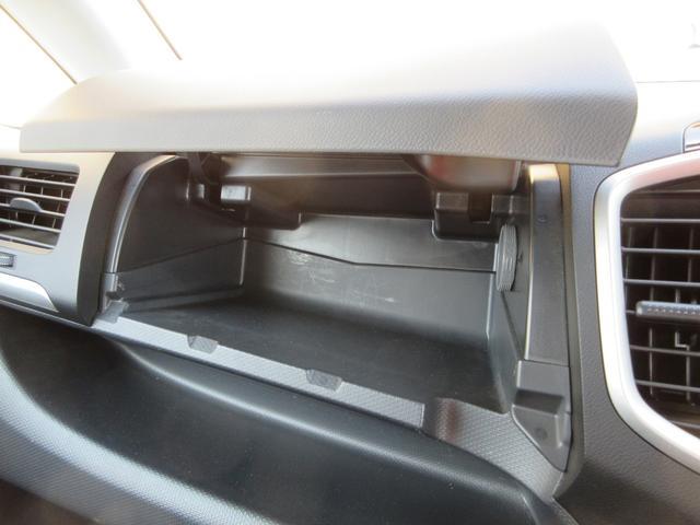 ブラック&ホワイト 社外メモリーナビ フルセグ 両側パワースライドドア スマートキー HIDヘッドライト 純正アルミ ETC 運転席シートヒーター(61枚目)