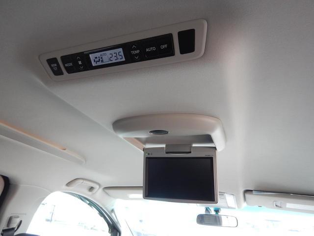 2.4ZプラチナセレクションIIタイプゴルドII 純正HDDナビ フルセグTV フリップダウンモニター バックカメラ 両側パワースライドドア パワーバックドア ビルトインETC 運転席パワーシート スマートキー 社外Fハーフスポイラー(24枚目)