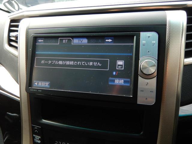 2.4ZプラチナセレクションIIタイプゴルドII 純正HDDナビ フルセグTV フリップダウンモニター バックカメラ 両側パワースライドドア パワーバックドア ビルトインETC 運転席パワーシート スマートキー 社外Fハーフスポイラー(31枚目)