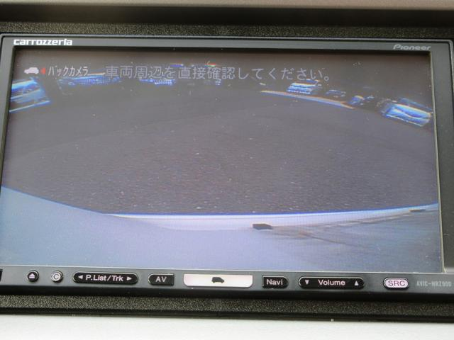 Z クールスピリット ワンオーナー アルパインフリップダウン 社外HDDナビ フルセグ バックカメラ 両側パワスラ アイドリングストップ CD・DVD・MSV・BT 横滑り防止 スマートキー リヤクーラー 純正17AW(7枚目)