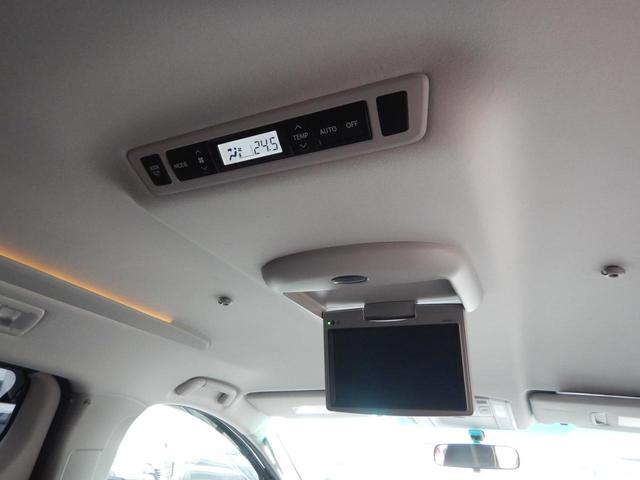 2.4Z プラチナセレクションII 純正HDDナビ フルセグTV バックカメラ フリップダウンモニター 両側パワースライドドア パワーバックドア クリアランスソナー ETC HIDヘッドライト スマートキー 純正アルミ(24枚目)
