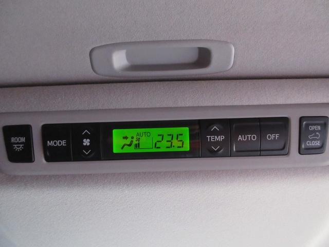 240S 社外HDDナビ フルセグ CD・DVD・MSV・BT・SD バックカメラ サンルーフ 両側パワスラ クリアランスソナー 横滑り防止 ETC ECOモード オットマン Wエアコン 純正18インチAW(11枚目)