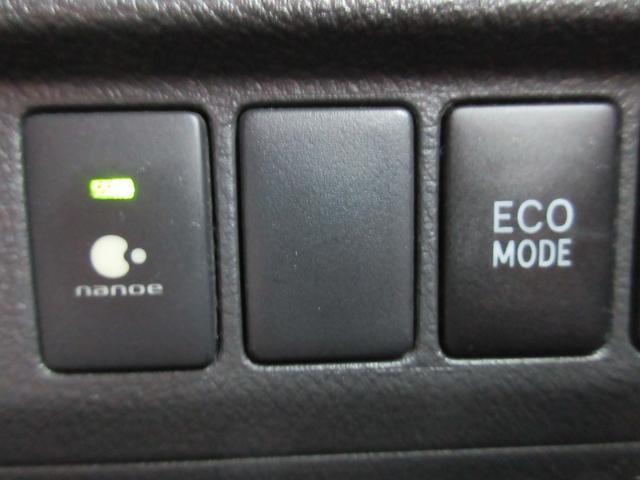 240S 社外HDDナビ フルセグ CD・DVD・MSV・BT・SD バックカメラ サンルーフ 両側パワスラ クリアランスソナー 横滑り防止 ETC ECOモード オットマン Wエアコン 純正18インチAW(12枚目)
