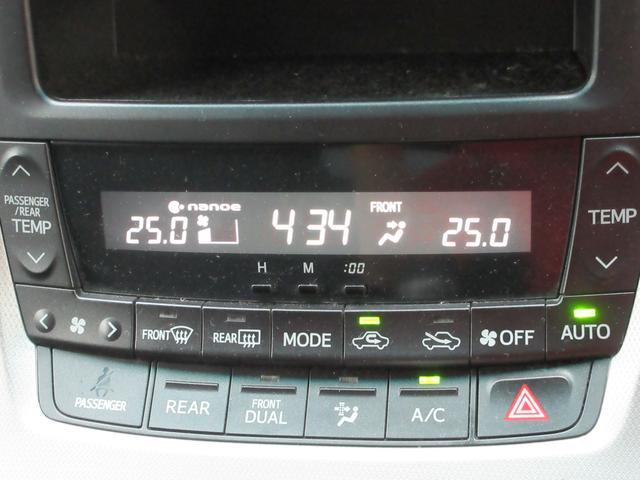 240S 社外HDDナビ フルセグ CD・DVD・MSV・BT・SD バックカメラ サンルーフ 両側パワスラ クリアランスソナー 横滑り防止 ETC ECOモード オットマン Wエアコン 純正18インチAW(58枚目)