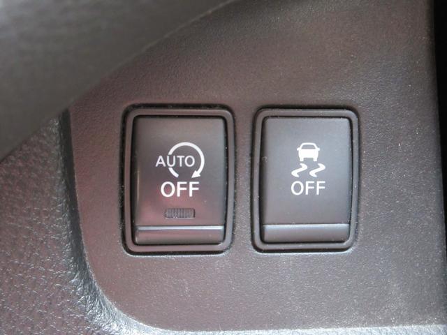 ハイウェイスター S-ハイブリッド 社外SDナビ フリップダウンモニター フルセグTV バックカメラ ETC 両側パワースライドドア クルーズコントロール インテリキー LEDヘッドライト(10枚目)