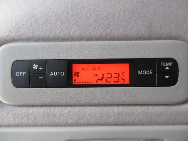ハイウェイスター S-ハイブリッド 社外SDナビ フリップダウンモニター フルセグTV バックカメラ ETC 両側パワースライドドア クルーズコントロール インテリキー LEDヘッドライト(56枚目)
