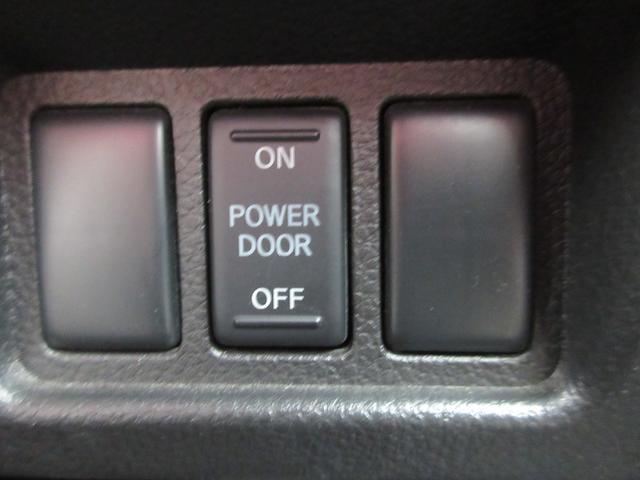 ハイウェイスター S-ハイブリッド 社外SDナビ フリップダウンモニター フルセグTV バックカメラ ETC 両側パワースライドドア クルーズコントロール インテリキー LEDヘッドライト(62枚目)
