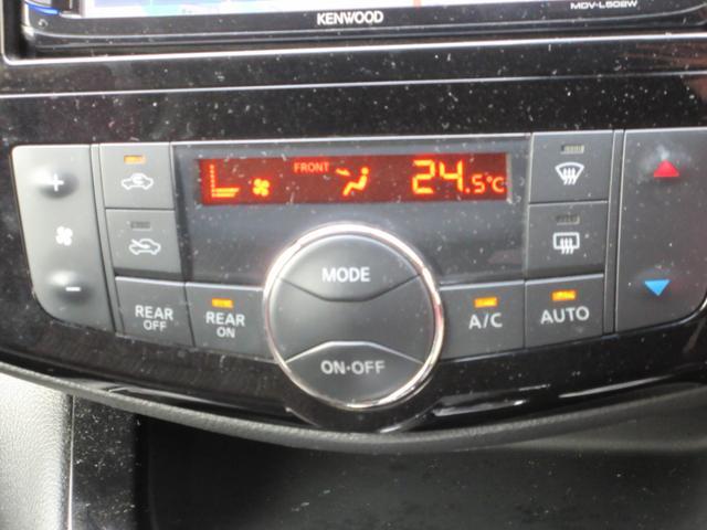 ハイウェイスター S-ハイブリッド 社外SDナビ フリップダウンモニター フルセグTV バックカメラ ETC 両側パワースライドドア クルーズコントロール インテリキー LEDヘッドライト(64枚目)