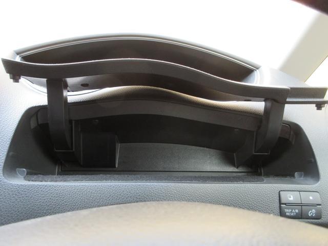 ハイウェイスター S-ハイブリッド 社外SDナビ フリップダウンモニター フルセグTV バックカメラ ETC 両側パワースライドドア クルーズコントロール インテリキー LEDヘッドライト(67枚目)