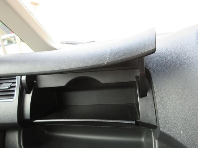 ハイウェイスター S-ハイブリッド 社外SDナビ フリップダウンモニター フルセグTV バックカメラ ETC 両側パワースライドドア クルーズコントロール インテリキー LEDヘッドライト(68枚目)