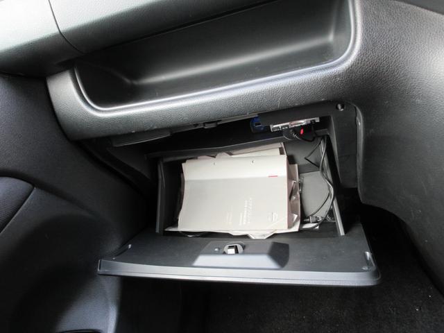 ハイウェイスター S-ハイブリッド 社外SDナビ フリップダウンモニター フルセグTV バックカメラ ETC 両側パワースライドドア クルーズコントロール インテリキー LEDヘッドライト(70枚目)