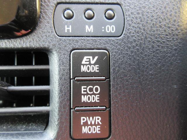 ハイブリッドGi 両側パワースライドドア 社外SDナビ Bカメラ フルセグTV Bluetooth接続 レザーシート シートヒーター クルーズコントロール ビルトインETC LEDヘッドライト(63枚目)