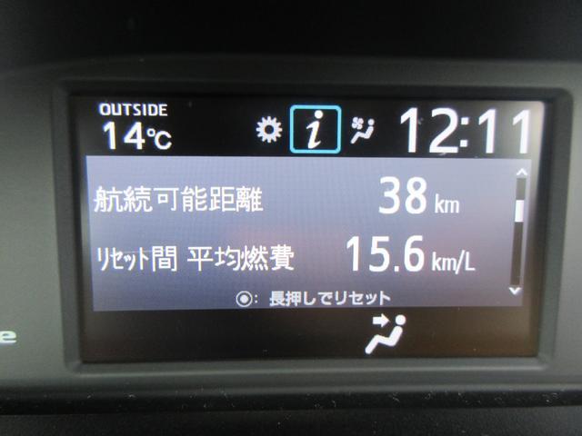 ハイブリッドGi 両側パワースライドドア 社外SDナビ Bカメラ フルセグTV Bluetooth接続 レザーシート シートヒーター クルーズコントロール ビルトインETC LEDヘッドライト(68枚目)