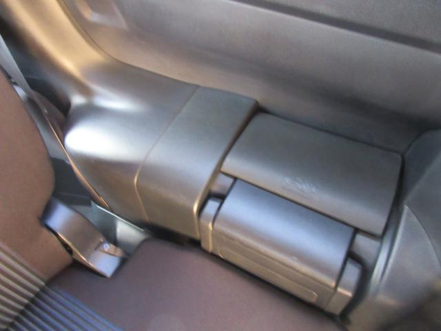 ハイブリッドSi 純正9インチSDナビ トヨタセーフティセンス 両側パワースライドドア ビルトインETC オートマチックハイビーム プリクラッシュセーフティ スマートキー 車両接近通報 純正アルミ リヤクーラー(45枚目)