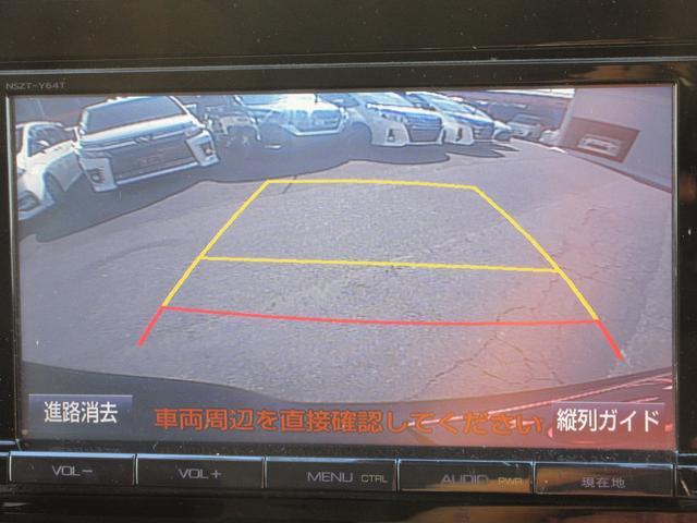 ハイブリッドSi 純正9インチSDナビ トヨタセーフティセンス 両側パワースライドドア ビルトインETC オートマチックハイビーム プリクラッシュセーフティ スマートキー 車両接近通報 純正アルミ リヤクーラー(53枚目)