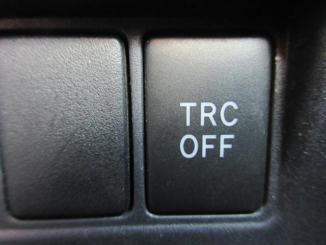 ハイブリッドSi 純正9インチSDナビ トヨタセーフティセンス 両側パワースライドドア ビルトインETC オートマチックハイビーム プリクラッシュセーフティ スマートキー 車両接近通報 純正アルミ リヤクーラー(55枚目)