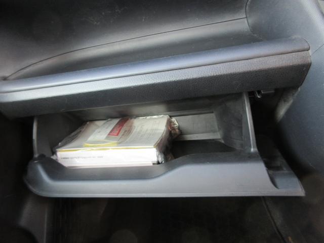 ハイブリッドSi 純正9インチSDナビ トヨタセーフティセンス 両側パワースライドドア ビルトインETC オートマチックハイビーム プリクラッシュセーフティ スマートキー 車両接近通報 純正アルミ リヤクーラー(68枚目)