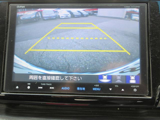 アブソルート 純正SDナビ フルセグ バックカメラ 両側パワスラ ホンダセンシング アイドリングストップ Wエアコン 純正後席モニター 純正ドラレコ ETC LEDヘッドライト(64枚目)