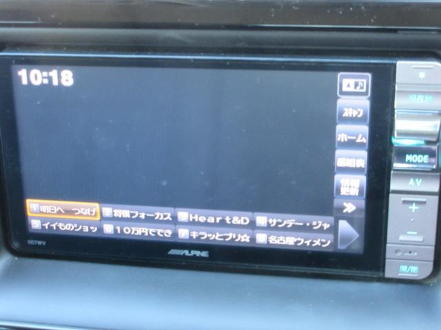ハイブリッドX 両側パワースライドドア アルパインSDナビ Bカメラ フリップダウンモニター フルセグTV Bluetooth接続 ビルトインETC LEDヘッドライト 純正15インチアルミホイール プッシュスタート(57枚目)