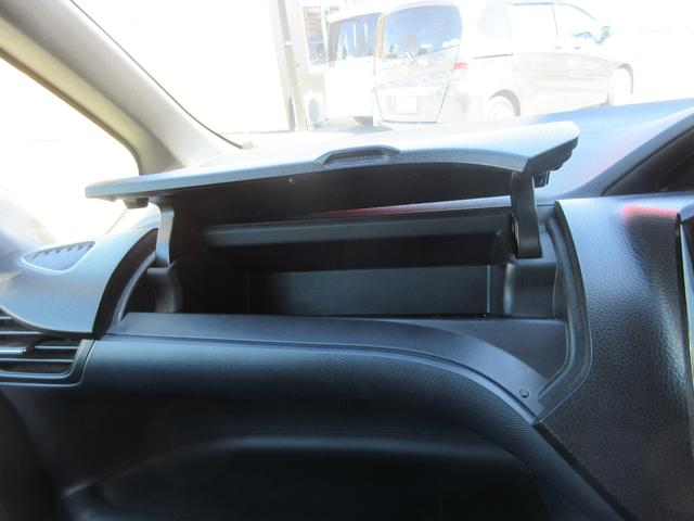 ハイブリッドX 両側パワースライドドア アルパインSDナビ Bカメラ フリップダウンモニター フルセグTV Bluetooth接続 ビルトインETC LEDヘッドライト 純正15インチアルミホイール プッシュスタート(66枚目)