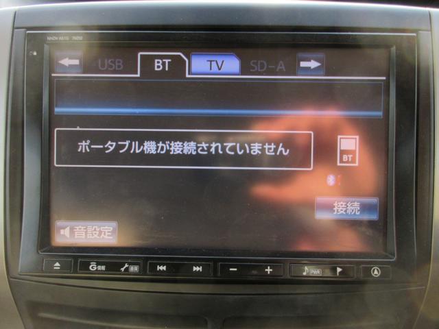Si レイッシュ 両側パワースライドドア 純正大型ナビ Bカメラ フルセグTV Bluetooth接続 ETC HIDヘッドライト(12枚目)