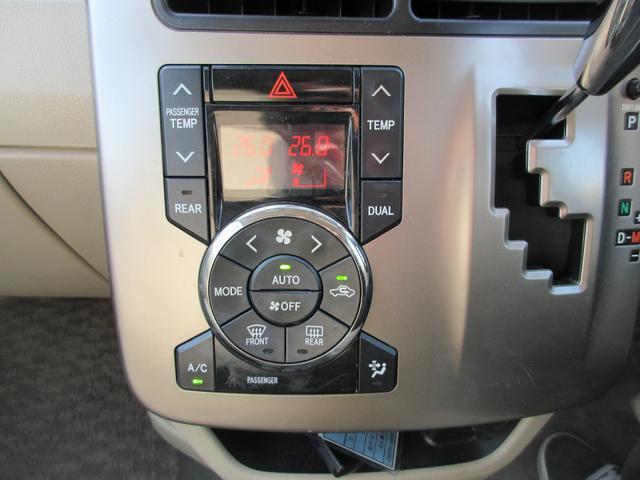 Si レイッシュ 両側パワースライドドア 純正大型ナビ Bカメラ フルセグTV Bluetooth接続 ETC HIDヘッドライト(14枚目)