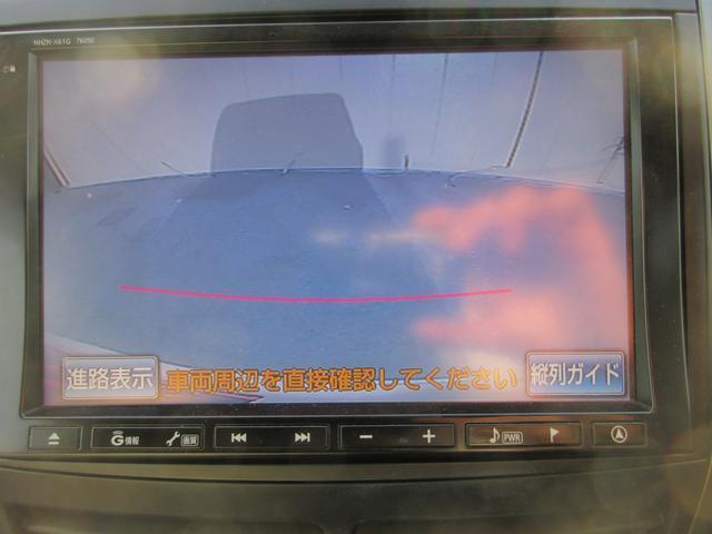 Si レイッシュ 両側パワースライドドア 純正大型ナビ Bカメラ フルセグTV Bluetooth接続 ETC HIDヘッドライト(36枚目)