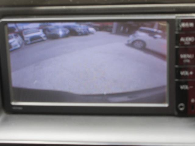 ZS 煌 ワンオーナー 純正SDナビ 両側パワースライドドア Bluetoothオーディオ バックカメラ LEDヘッドライト スマートキー プッシュスタート ステアスイッチ  ETC アイドリングストップ(10枚目)