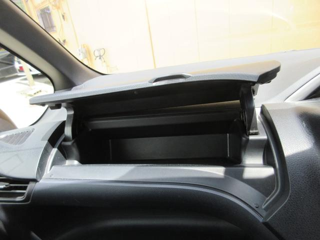 ZS 煌 ワンオーナー 純正SDナビ 両側パワースライドドア Bluetoothオーディオ バックカメラ LEDヘッドライト スマートキー プッシュスタート ステアスイッチ  ETC アイドリングストップ(63枚目)