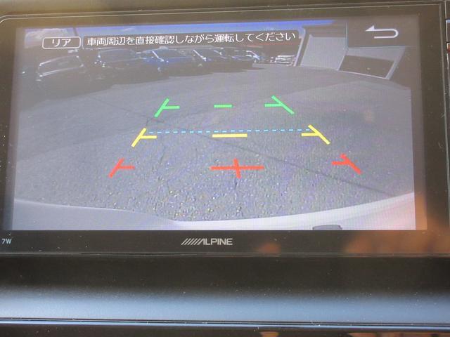 Gi 両側パワースライドドア アルパインナビ Bカメラ フリップダウンモニター フルセグ Bluetooth接続 クルーズコントロール アイドリングストップ 合皮レザーシート シートヒーター ETC(55枚目)