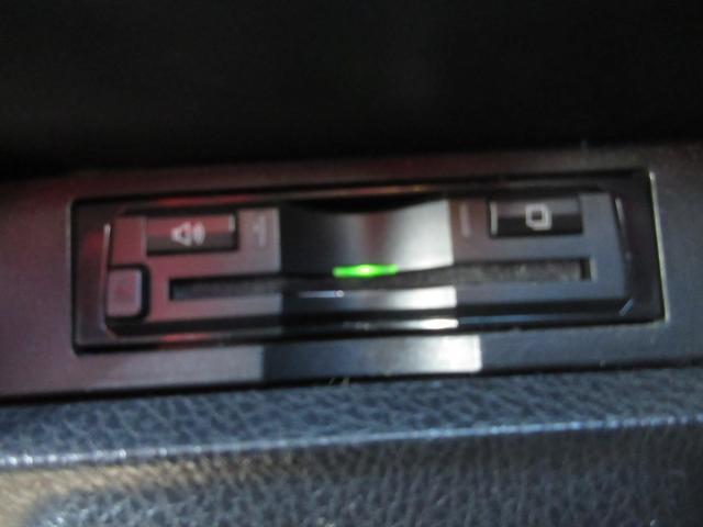 Gi 両側パワースライドドア アルパインナビ Bカメラ フリップダウンモニター フルセグ Bluetooth接続 クルーズコントロール アイドリングストップ 合皮レザーシート シートヒーター ETC(57枚目)