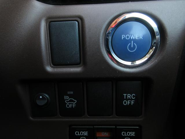 ハイブリッドGi モデリスタエアロ 両側パワースライドドア 純正SDナビ Bカメラ フリップダウンモニター レザーシート クルーズコントロール シートヒーター ETC フルセグ LEDヘッドライト Wエアコン(48枚目)