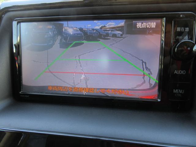 ハイブリッドGi モデリスタエアロ 両側パワースライドドア 純正SDナビ Bカメラ フリップダウンモニター レザーシート クルーズコントロール シートヒーター ETC フルセグ LEDヘッドライト Wエアコン(49枚目)