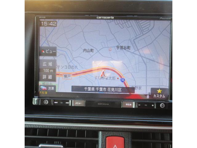 ハイブリッドGi カロッツェリア8インチナビ 両側パワースライドドア シートヒーター 本革シート LEDヘッドライト Bluetooth USB バックカメラ クルーズコントロール ビルトインETC スマートキー(10枚目)