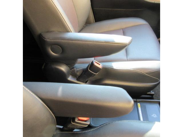 ハイブリッドGi カロッツェリア8インチナビ 両側パワースライドドア シートヒーター 本革シート LEDヘッドライト Bluetooth USB バックカメラ クルーズコントロール ビルトインETC スマートキー(35枚目)