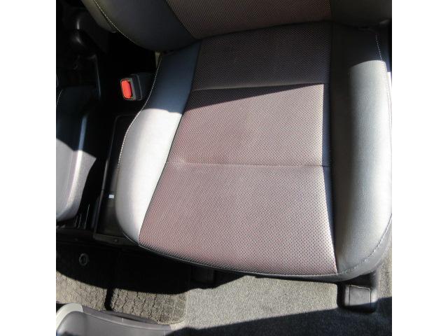 ハイブリッドGi カロッツェリア8インチナビ 両側パワースライドドア シートヒーター 本革シート LEDヘッドライト Bluetooth USB バックカメラ クルーズコントロール ビルトインETC スマートキー(38枚目)