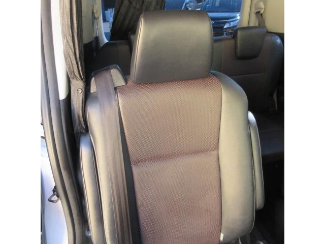 ハイブリッドGi カロッツェリア8インチナビ 両側パワースライドドア シートヒーター 本革シート LEDヘッドライト Bluetooth USB バックカメラ クルーズコントロール ビルトインETC スマートキー(40枚目)