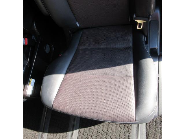 ハイブリッドGi カロッツェリア8インチナビ 両側パワースライドドア シートヒーター 本革シート LEDヘッドライト Bluetooth USB バックカメラ クルーズコントロール ビルトインETC スマートキー(45枚目)