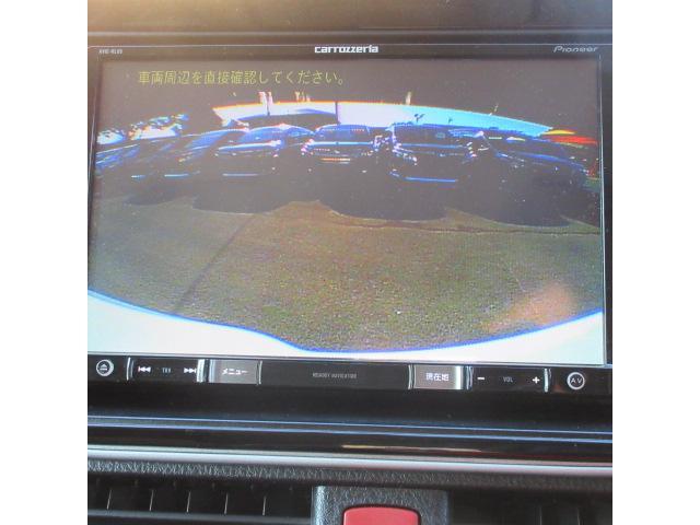 ハイブリッドGi カロッツェリア8インチナビ 両側パワースライドドア シートヒーター 本革シート LEDヘッドライト Bluetooth USB バックカメラ クルーズコントロール ビルトインETC スマートキー(57枚目)