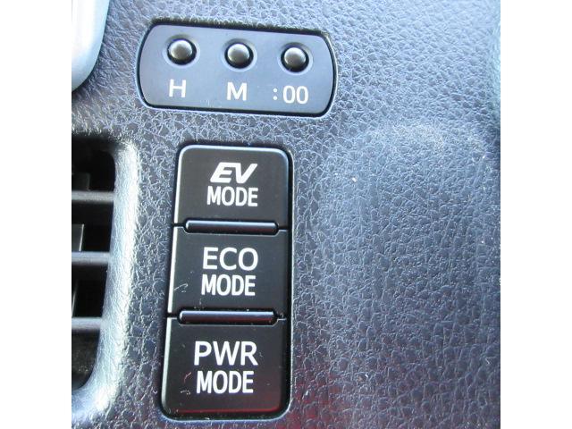 ハイブリッドGi カロッツェリア8インチナビ 両側パワースライドドア シートヒーター 本革シート LEDヘッドライト Bluetooth USB バックカメラ クルーズコントロール ビルトインETC スマートキー(62枚目)