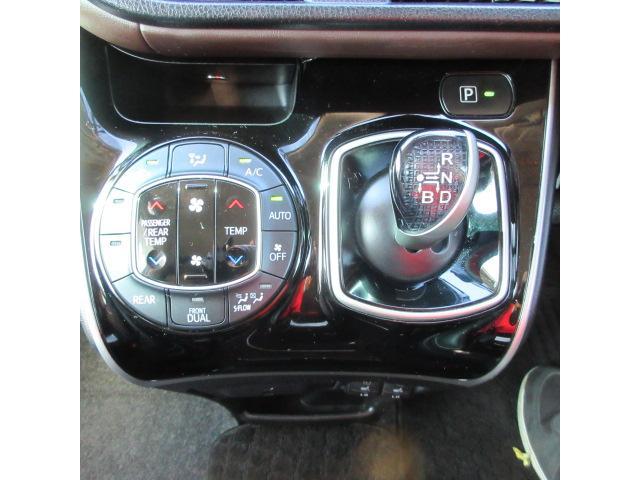 ハイブリッドGi カロッツェリア8インチナビ 両側パワースライドドア シートヒーター 本革シート LEDヘッドライト Bluetooth USB バックカメラ クルーズコントロール ビルトインETC スマートキー(63枚目)