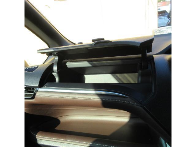 ハイブリッドGi カロッツェリア8インチナビ 両側パワースライドドア シートヒーター 本革シート LEDヘッドライト Bluetooth USB バックカメラ クルーズコントロール ビルトインETC スマートキー(68枚目)