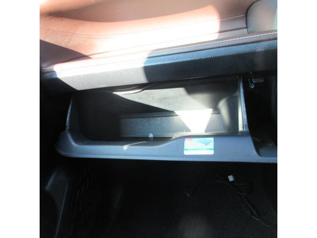 ハイブリッドGi カロッツェリア8インチナビ 両側パワースライドドア シートヒーター 本革シート LEDヘッドライト Bluetooth USB バックカメラ クルーズコントロール ビルトインETC スマートキー(69枚目)