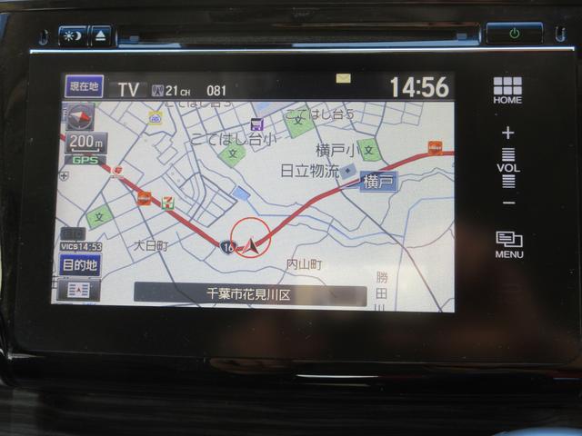 アブソルート・EX 両側パワースライドドア 純正ナビ Bカメラ フルセグ Bluetooth接続 ハーフレザーシート パワーシート アイドリングストップ クルーズコントロール ドライブレコーダー ワンオーナー ETC(10枚目)
