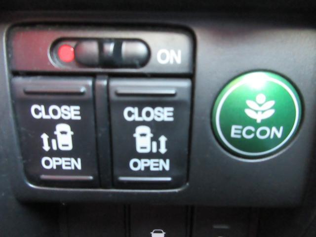 アブソルート・EX 両側パワースライドドア 純正ナビ Bカメラ フルセグ Bluetooth接続 ハーフレザーシート パワーシート アイドリングストップ クルーズコントロール ドライブレコーダー ワンオーナー ETC(11枚目)