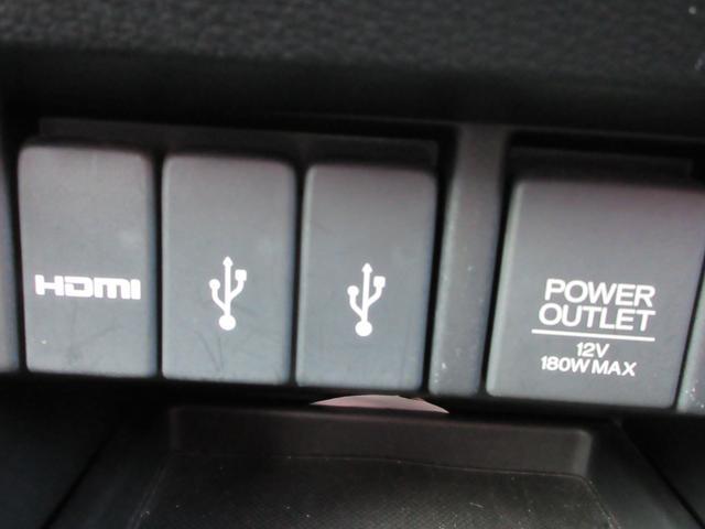 アブソルート・EX 両側パワースライドドア 純正ナビ Bカメラ フルセグ Bluetooth接続 ハーフレザーシート パワーシート アイドリングストップ クルーズコントロール ドライブレコーダー ワンオーナー ETC(14枚目)