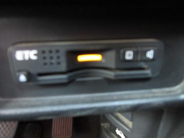 アブソルート・EX 両側パワースライドドア 純正ナビ Bカメラ フルセグ Bluetooth接続 ハーフレザーシート パワーシート アイドリングストップ クルーズコントロール ドライブレコーダー ワンオーナー ETC(57枚目)